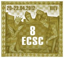 Чемпионат Европы_Шахматы_1