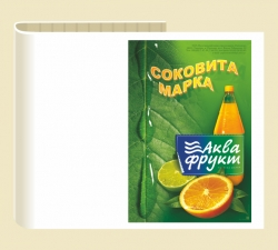 Плакат_АкваФрукт_1